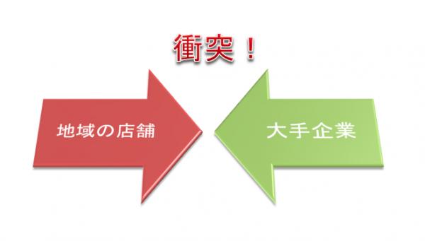 スクリーンショット 2015-03-24 11.34.43